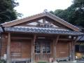 Onoaida Onsen