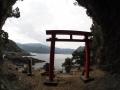 Yahazudake Shrine